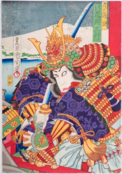 ukiyo-e-2017-web