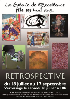 Retrospective2015_affiche
