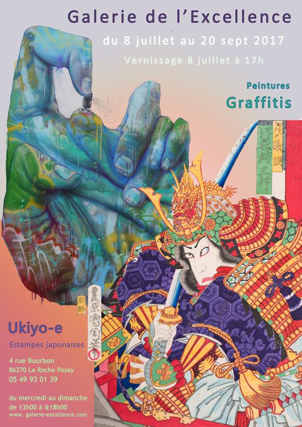 Est-Jap-&-Graffiti-Flyer-web-2017